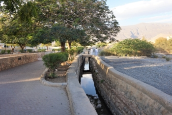 Water Sector Restructuring, Oman